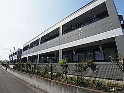 コンフォースI・II[2階]の外観