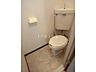 トイレ,2DK,面積43.2m2,賃料5.0万円,バス 中央バス新琴似6-7下車 徒歩3分,,北海道札幌市北区新琴似六条7丁目5番8号