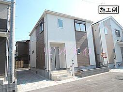 平塚市四之宮5丁目