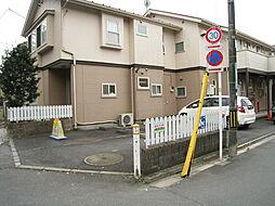 小平駅 0.5万円