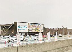 ユーバス堺浜寺...