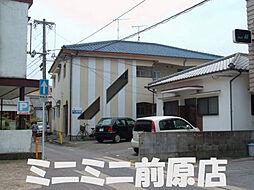 福岡県糸島市前原中央2丁目の賃貸アパートの外観