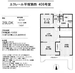 中古マンション東八幡 エクレール平塚第四