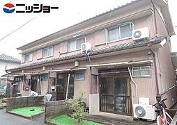 [タウンハウス] 愛知県岩倉市下本町西沼 の賃貸【/】の外観