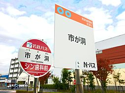 Nバス・名鉄バ...