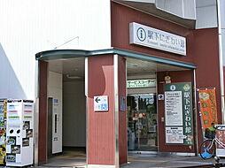 熊取駅下にぎわ...