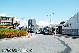 JR東船橋駅