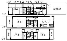 美章園2丁目戸建[1階]の間取り