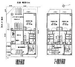 建物予想間取図