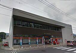津久井郵便局(...
