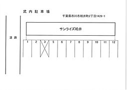 船橋法典駅 0.7万円
