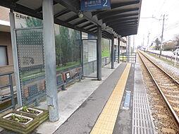 蓮町駅 650...