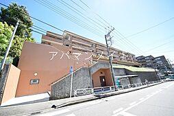 ライオンズマンション下永谷(シモナガヤ)[2階]の外観