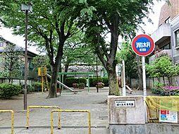 緑が丘児童遊園