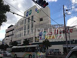 COOP園田(...