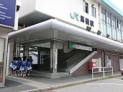 馬橋駅(JR常...