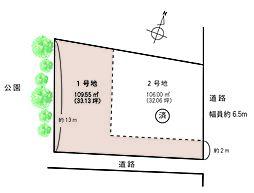 土地区画図(2...