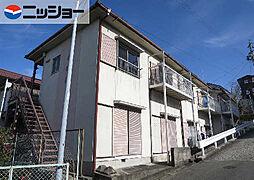 有明荘[1階]の外観