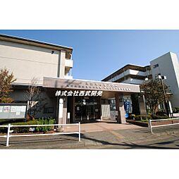 廻田図書館