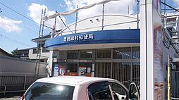 豊橋飯村郵便局...
