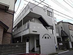 ホワイトパレス蒔田[3階]の外観