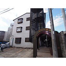 メゾン富田[3階]の外観