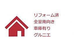 埼玉県入間市牛沢町