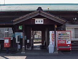 駅長良川鉄道 ...