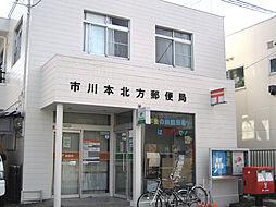 本北方郵便局 ...