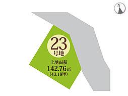 23号地区画図...