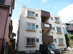中島マンション[2階]の外観