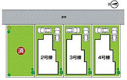 全4区画・前面道路4.2m