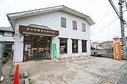 鷺沼台郵便局