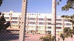 大島西中学校 950m