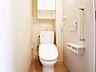 手洗いつきで省スペースなトイレ!