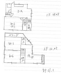 [一戸建] 兵庫県尼崎市西昆陽2丁目 の賃貸【/】の間取り