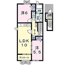 パラディーゾII 2階2LDKの間取り