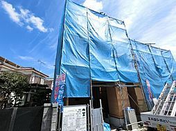神奈川県相模原市中央区共和1丁目