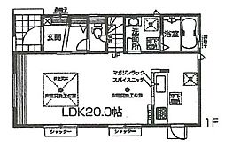 愛知県尾張旭市三郷町栄89-1