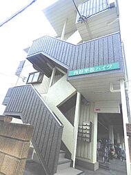 平松ハイツ[2階]の外観