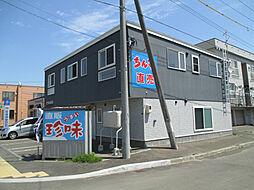 北海道札幌市東区東苗穂十二条3丁目の賃貸アパートの外観