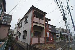 和白駅 1.0万円