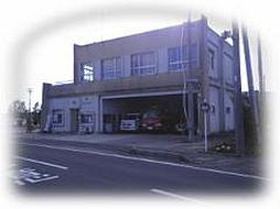 大里消防署