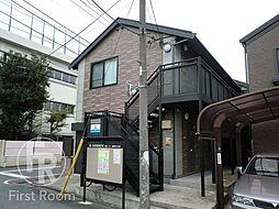 東京都大田区南馬込5丁目の賃貸アパートの外観
