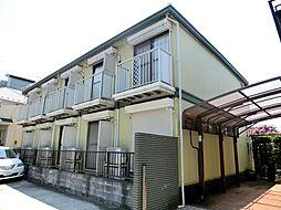 東京都立川市栄町4丁目の賃貸アパートの外観