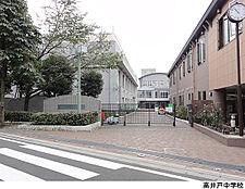 高井戸中学校