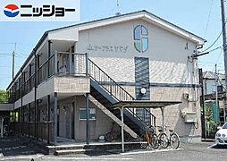 サープラスヤマダ[1階]の外観