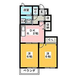 サンノーブル[1階]の間取り