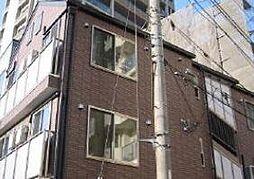 本蓮沼駅 4.7万円