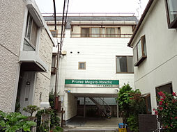 プライム目黒本町[2階]の外観